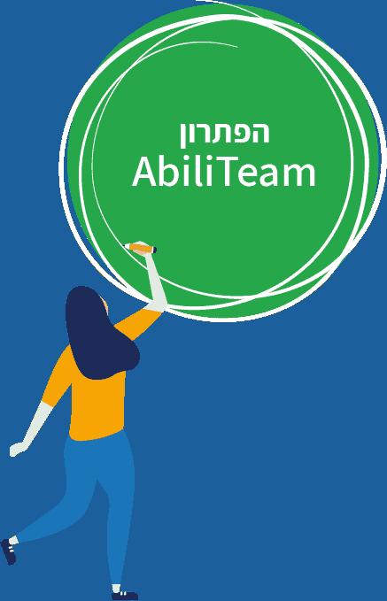 Asset 31 1 - AbiliTeam
