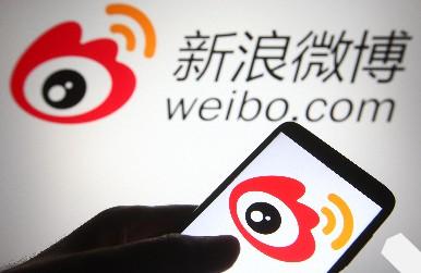 - Weibo 101